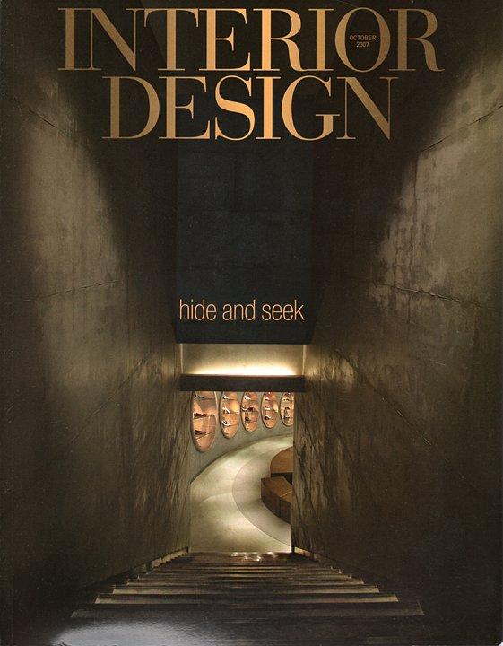 20-200710interiordesigncover.jpg