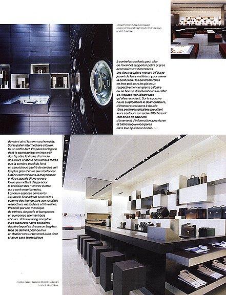 Archi Cree Magazine