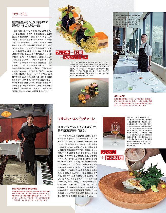 Cuisine September 2015