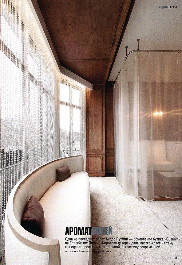 Interior-Plus-Design-2006-Geurlain-1s.jpg