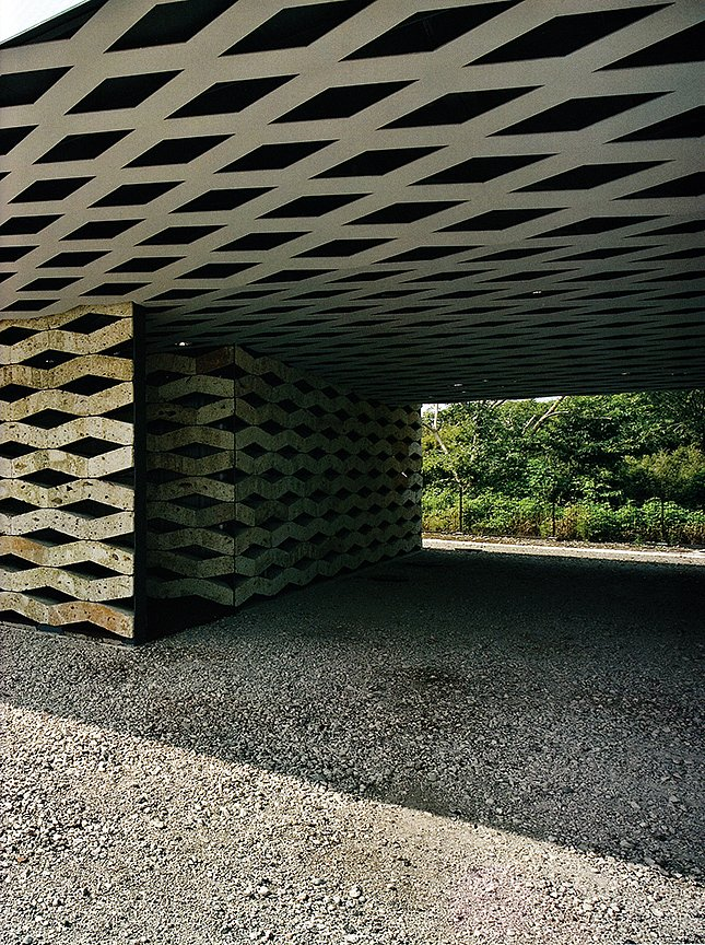Interior Plus Design Kengo Kuma