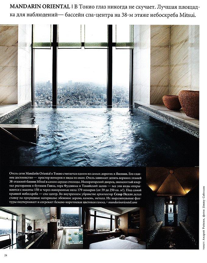 Interior + Design Mandarin Oriental