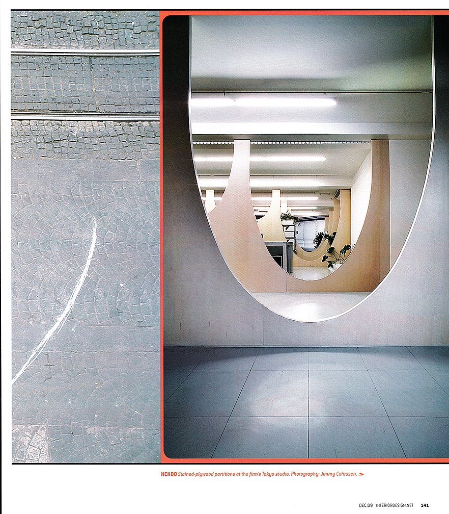 Interior Design Jan Nendo Office