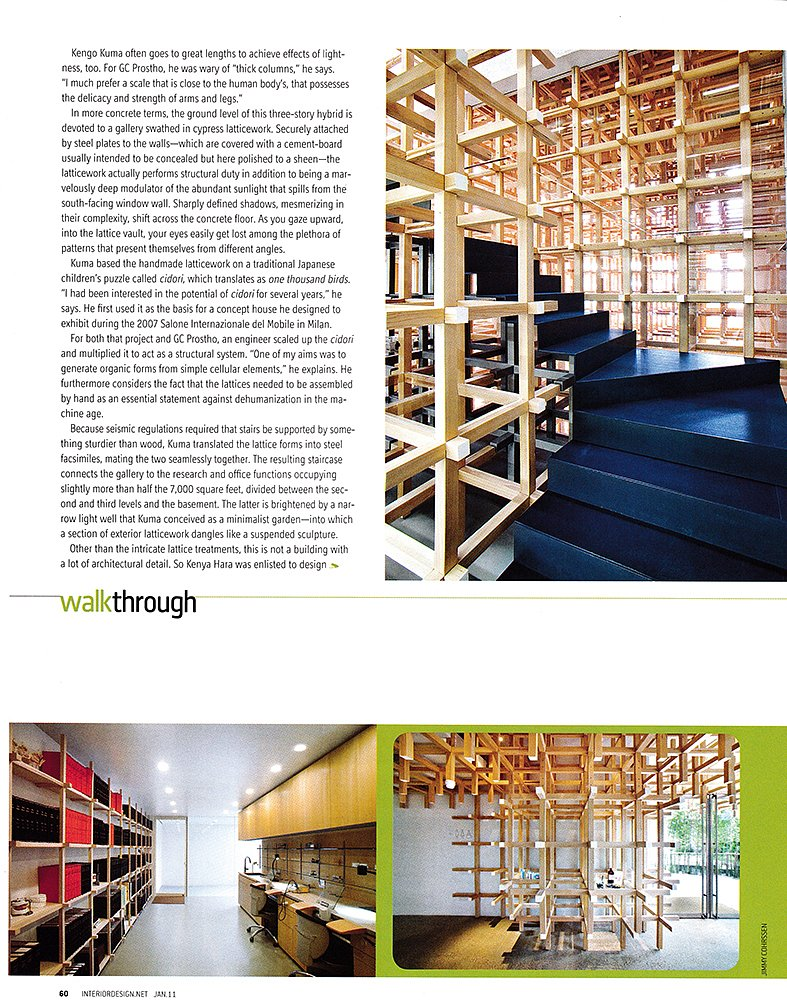Interior Design Jan 2011