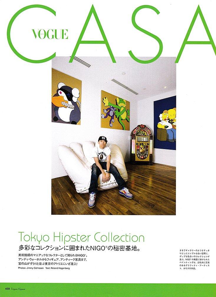 vogue-japan-2007-casa-vogue-1s.jpg