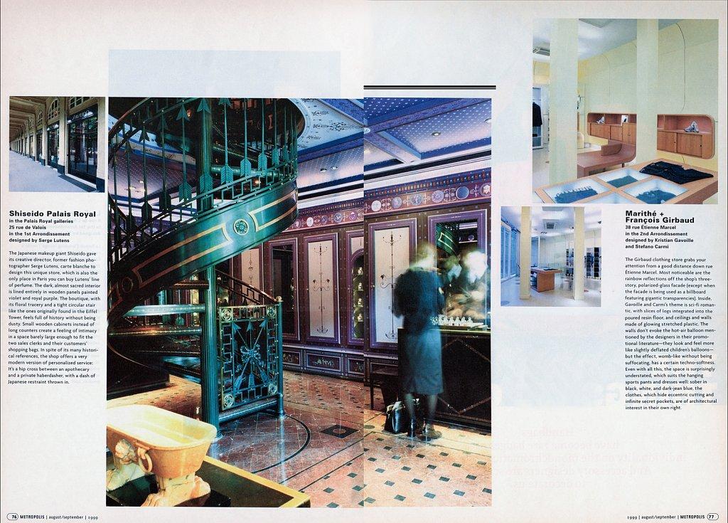 metropolis-paris-1999-page-4-spreads.jpg