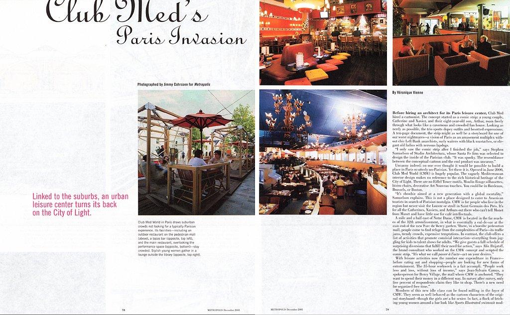 metropolis-club-med-paris-20011S.jpg