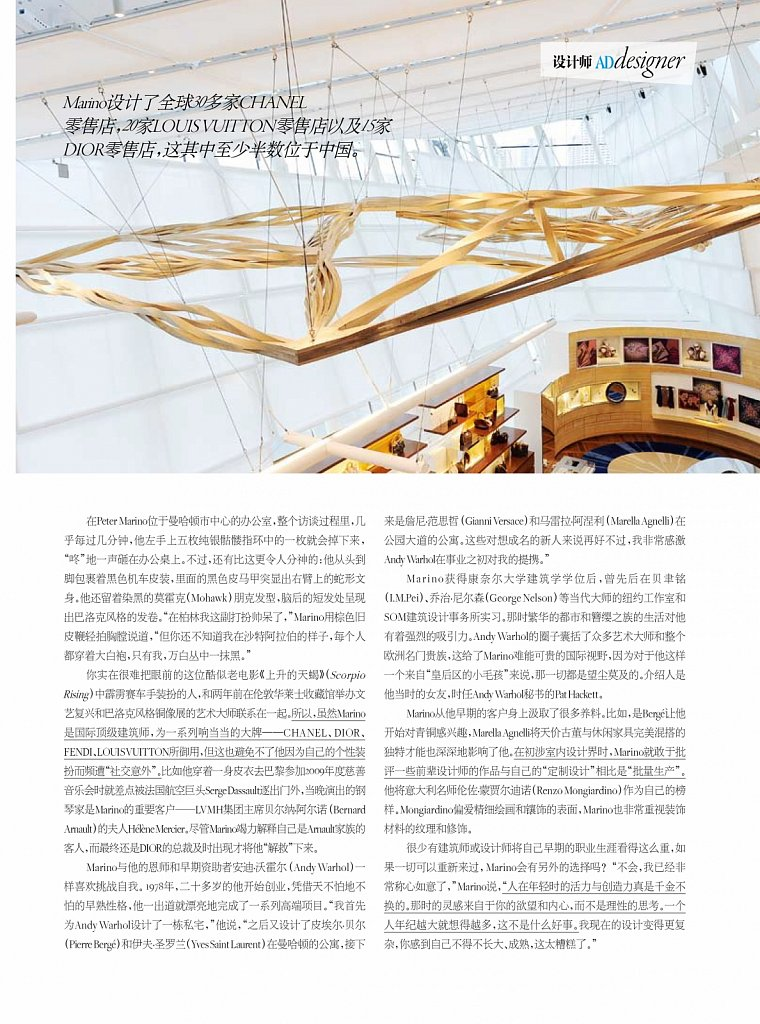 ad-china-2012-lv-singapore.jpg