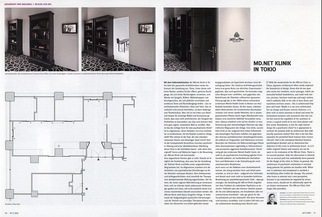 AIT Magazine