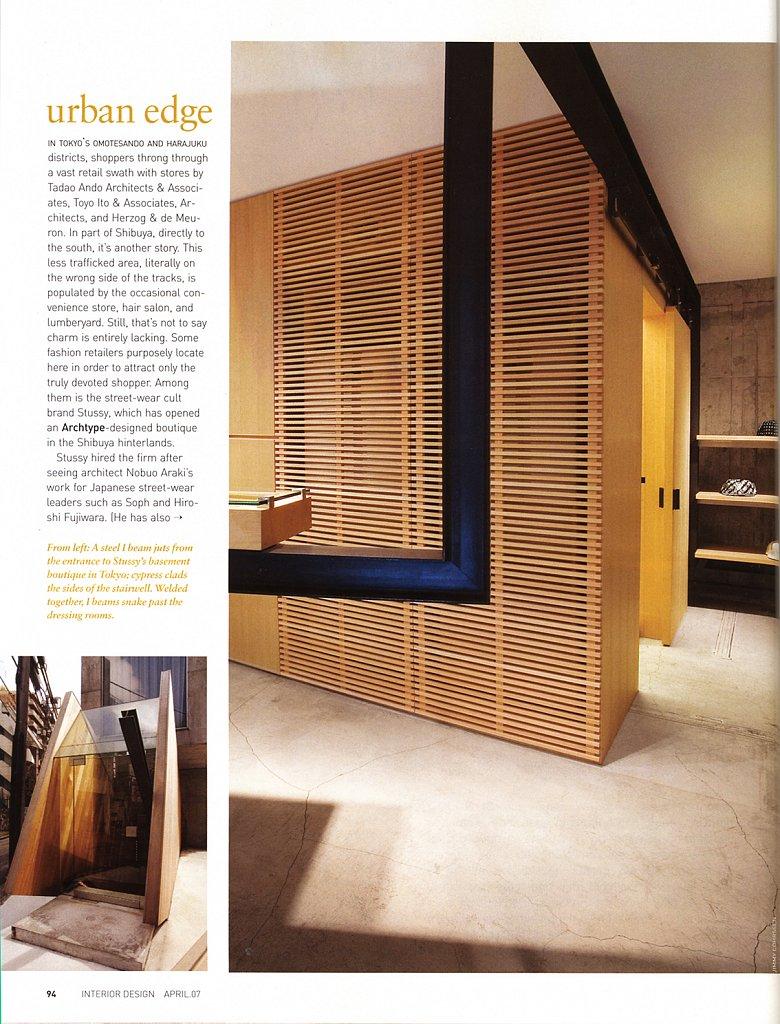 interior-design-2007stussy1s.jpg