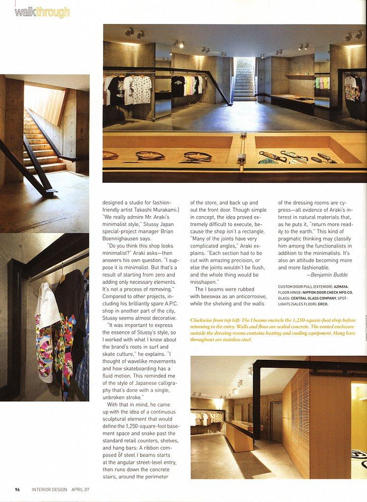 interior-design-2007stussy2s.jpg